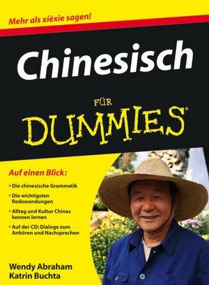 Abbildung von Abraham / Buchta | Chinesisch für Dummies | 1. Auflage | 2009