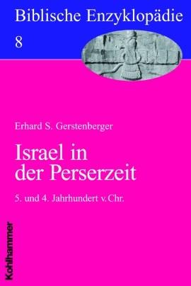 Abbildung von Gerstenberger | Israel in der Perserzeit | 2005