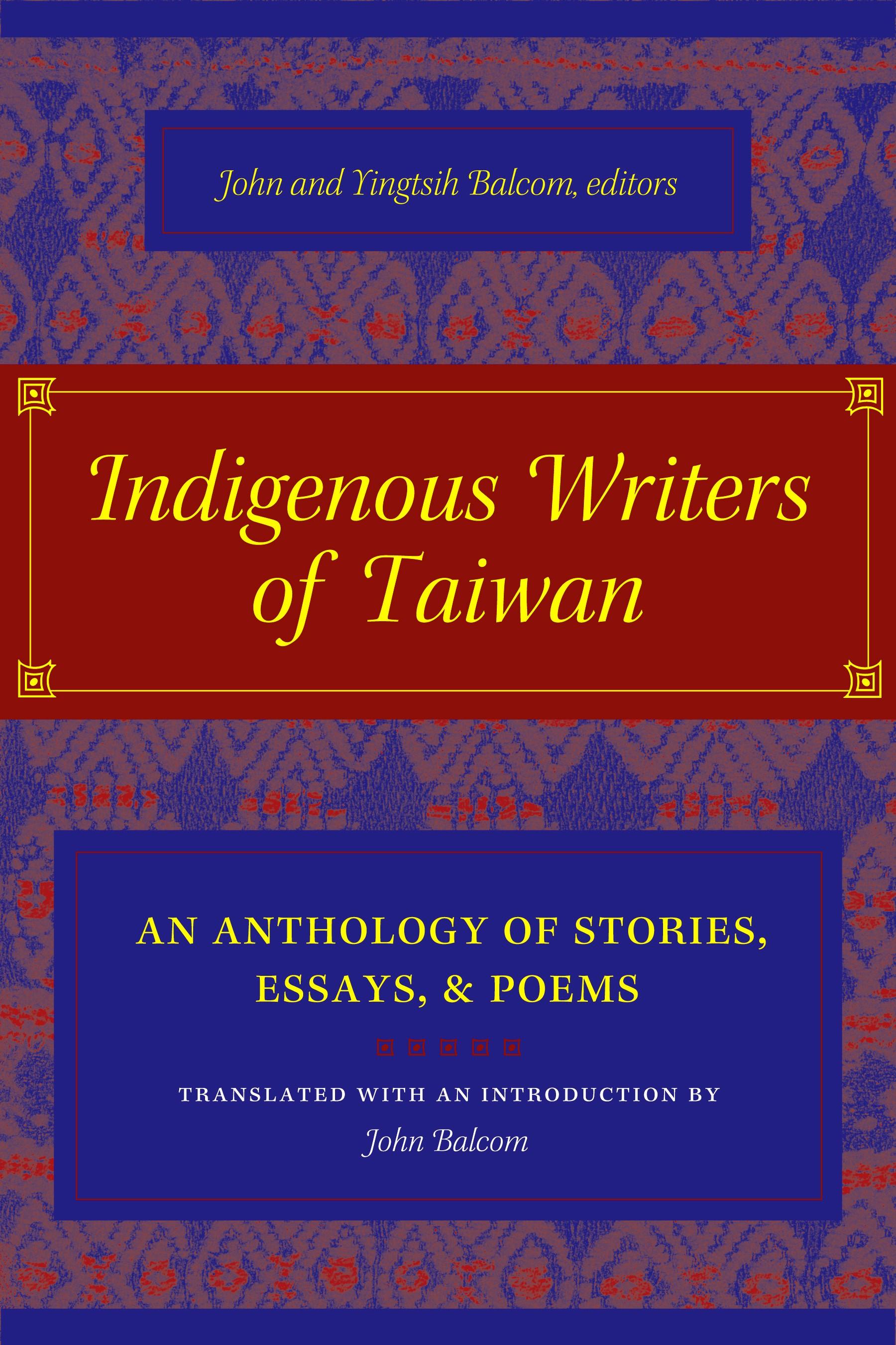 Abbildung von Balcom | Indigenous Writers of Taiwan | 2005