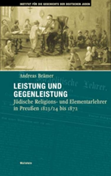 Leistung und Gegenleistung   Brämer, 2006   Buch (Cover)