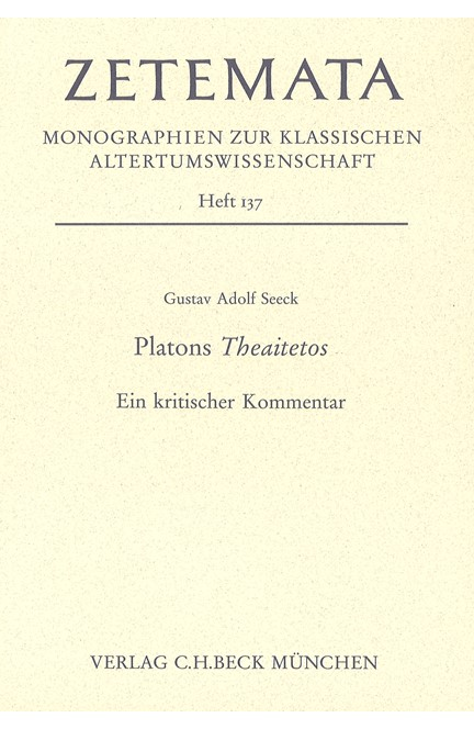 Cover: Gustav Adolf Seeck, Platons Theaitetos