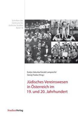 Abbildung von Adunka / Lamprecht / Traska   Jüdisches Vereinswesen in Österreich im 19. und 20. Jahrhundert   2011   18