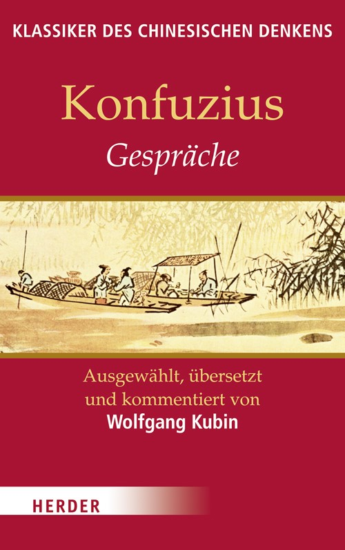 Gespräche   / Kubin, 2015   Buch (Cover)
