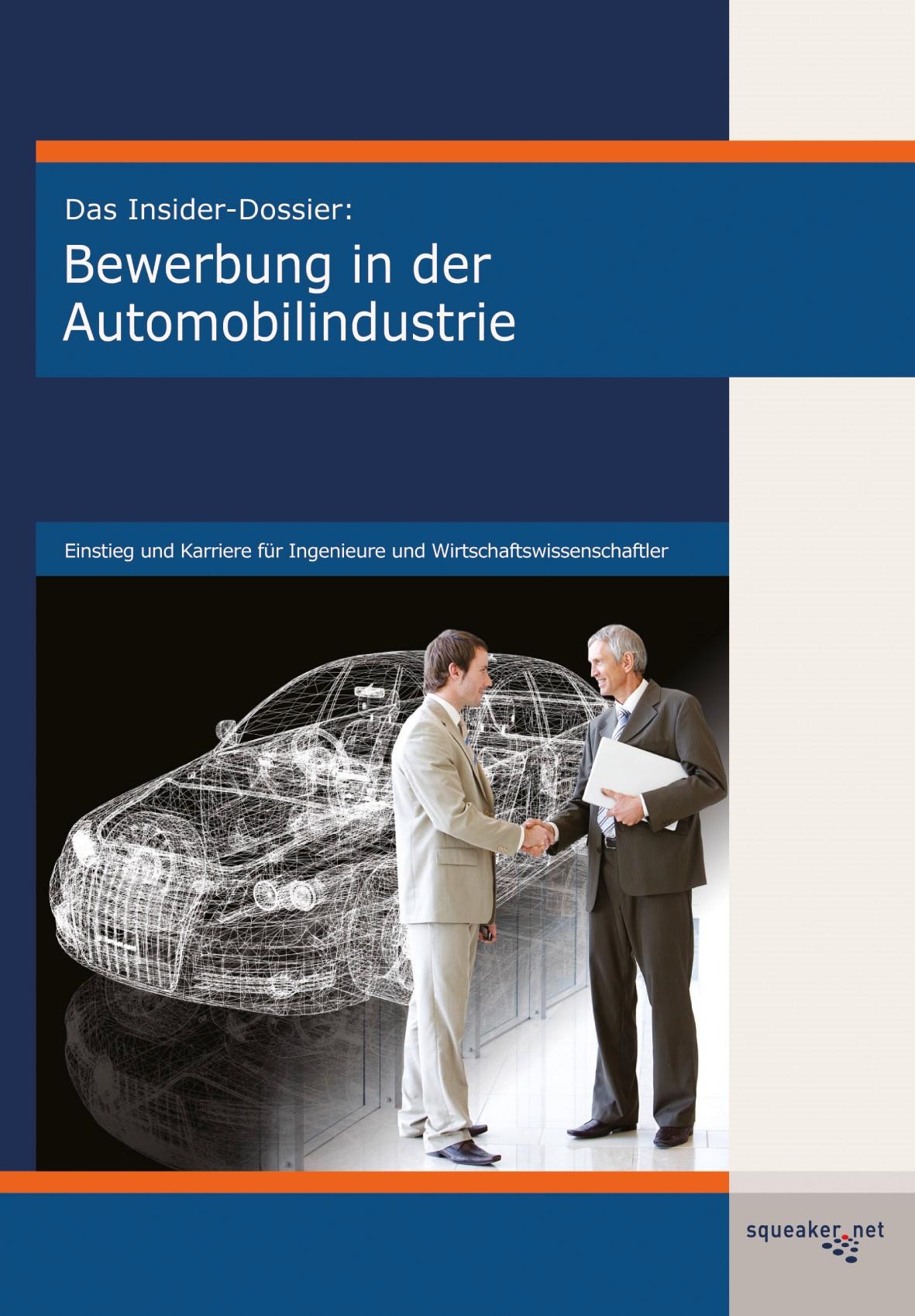 Das Insider-Dossier: Bewerbung in der Automobilindustrie   Schäfer / Krzykowski, 2011   Buch (Cover)