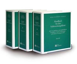 Abbildung von Röder / Glotzbach / Goldbach | Handbuch für den Vollstreckungsdienst | Loseblattwerk mit 43. Aktualisierung | 2019 | ABC der pfändbaren und unpfänd...