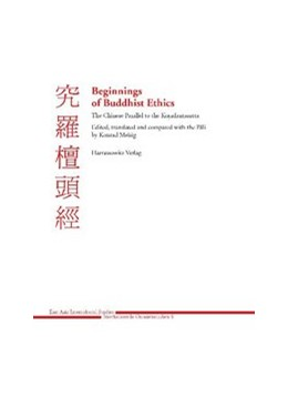 Abbildung von Meisig | Beginnings of Buddhist Ethics | 2011 | The Chinese Parallel to the Ku... | 4