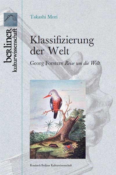 Klassifizierung der Welt | Mori, 2011 | Buch (Cover)