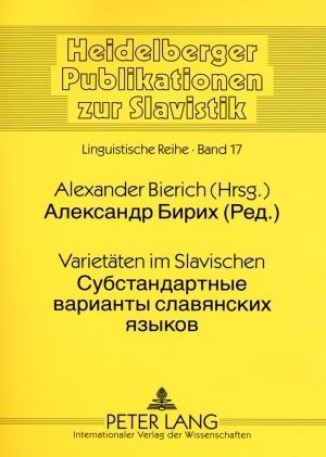 Abbildung von Bierich | Varietäten im Slavischen- ?? ??????????? ???????? ?????????? ?????? | 2009