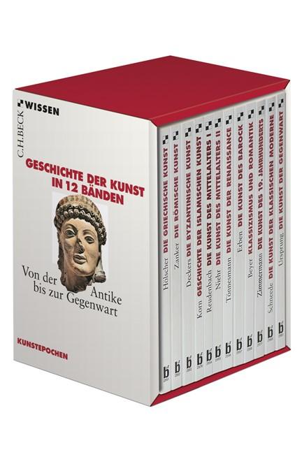 Cover: , Geschichte der Kunst in 12 Bänden