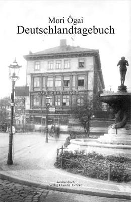 Abbildung von Schöche / Mori | Deutschlandtagebuch 1884 - 1888 | 1992