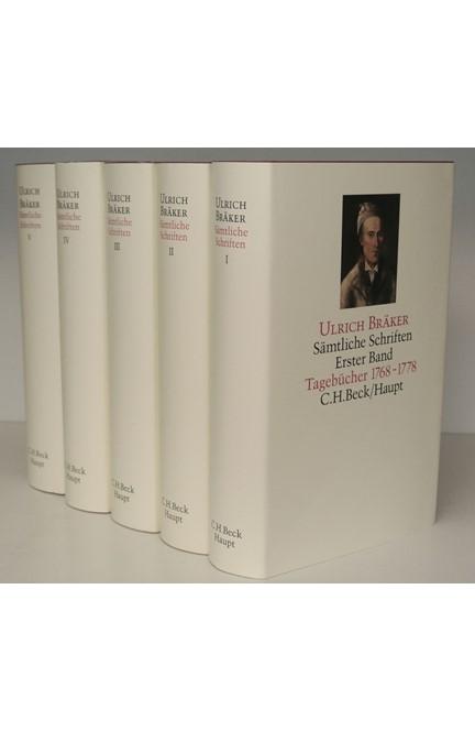 Cover: Ulrich Bräker, Sämtliche Schriften