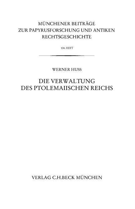 Cover: Werner Huß, Münchener Beiträge zur Papyrusforschung Heft 104