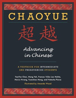 Abbildung von Chen / Hwang / Mehta | Chaoyue: Advancing in Chinese | 2010 | A Textbook for Intermediate an...