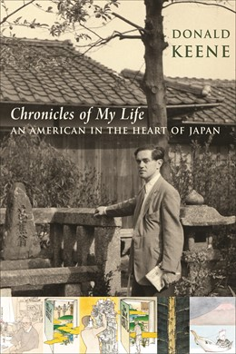 Abbildung von Keene | Chronicles of My Life | 2009 | An American in the Heart of Ja...