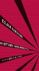 Abbildung von Karatani / Lippit | History and Repetition | 2011