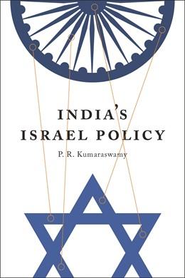 Abbildung von Kumaraswamy | India's Israel Policy | 2010
