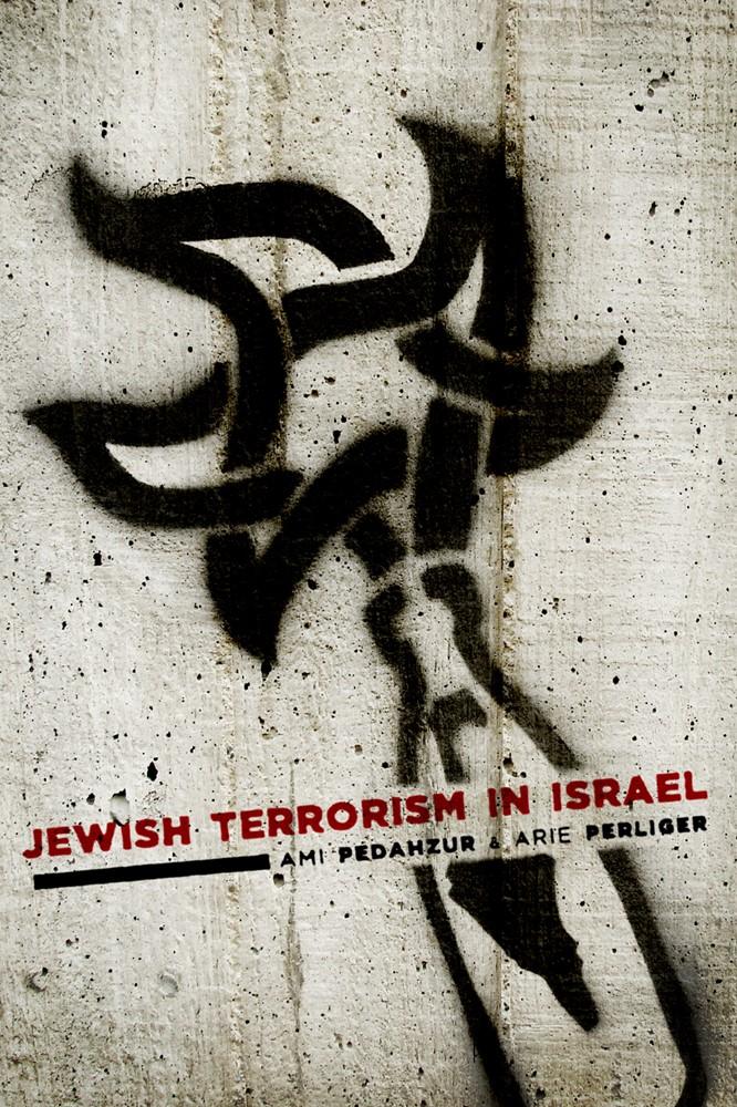 Abbildung von Pedahzur / Perliger   Jewish Terrorism in Israel   2011