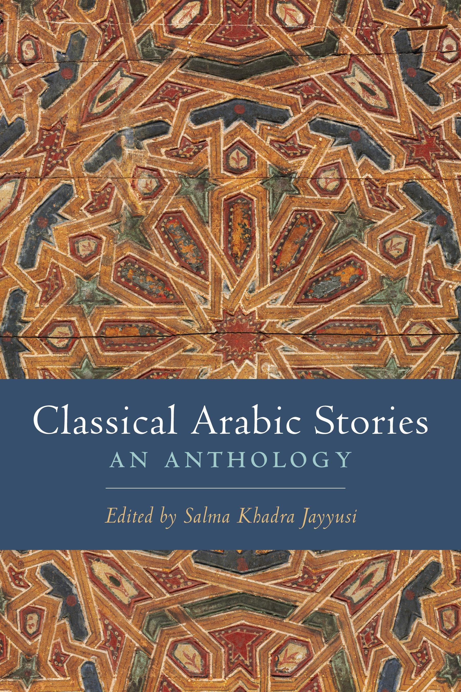 Abbildung von Jayyusi | Classical Arabic Stories | 2010