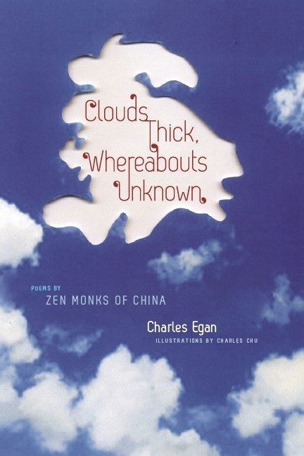 Abbildung von Clouds Thick, Whereabouts Unknown | 2010