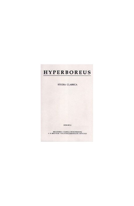 Cover: , Hyperboreus Vol. 16-17 Jg. 2010-2011