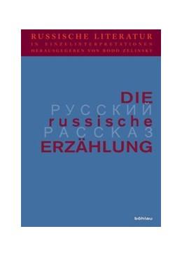 Abbildung von Zelinsky   Russische Literatur in Einzelinterpretationen 4. Die russische Erzählung   1. A   2017