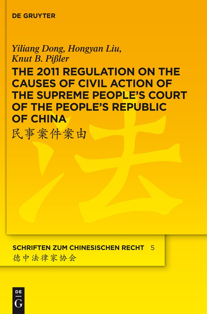 Abbildung von Dong / Liu / Pißler | The 2011 Regulation on the Causes of Civil Action of the Supreme People's Court of the People's Republic of China | 2011