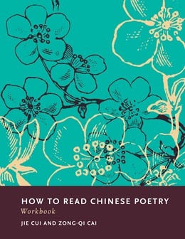 Abbildung von Cai / Cui | How to Read Chinese Poetry Workbook | 2012