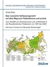 Abbildung von Dost | Das russische Verfassungsrecht auf dem Weg zum Föderalismus und zurück | 1. Auflage 2012 | 2012