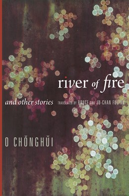 Abbildung von O | River of Fire and Other Stories | 2012